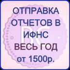 tks 1500 1