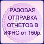 tks 300 1
