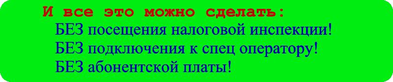 upoln-buh-2