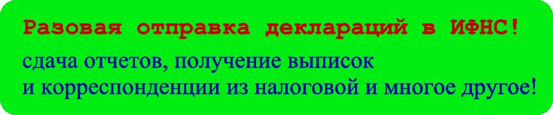 upoln-buh-3