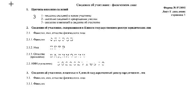 14001 list E 1 izm