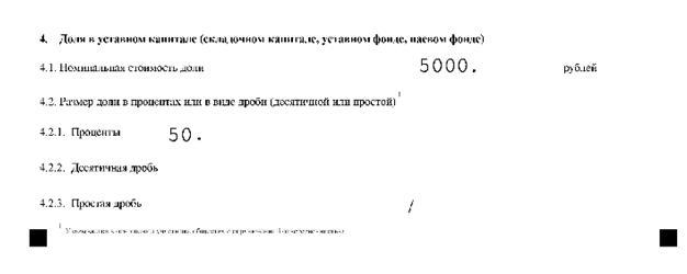 14001 list E 2 izm