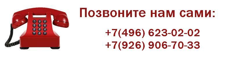 Для предпринимателей из г. Воскресенск