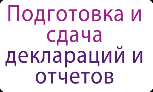 СОВЕТ ДЕПУТАТОВ ГОРОДСКОГО ОКРУГА ПОДОЛЬСК  МОСКОВСКОЙ ОБЛАСТИ   РЕШЕНИЕ  от 15 октября 2013 г N 323