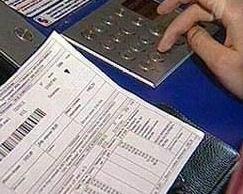 Увеличение гос пошлин за регистрацию юр. лиц и ИП